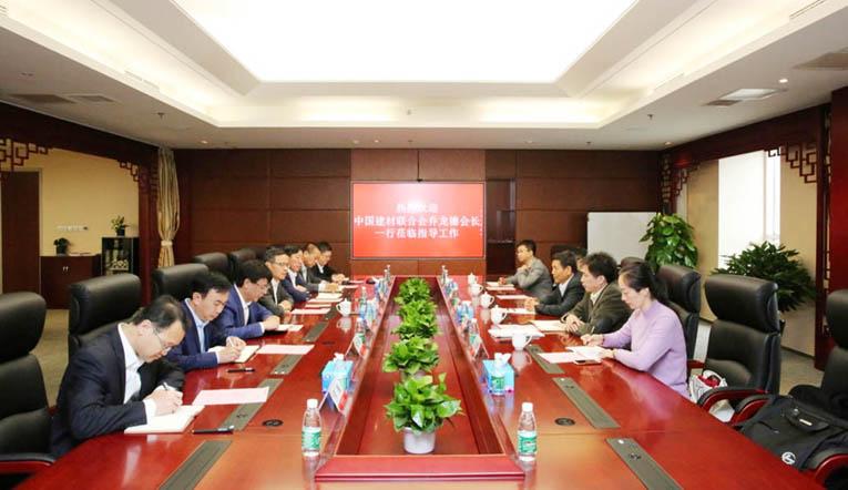 中国建材联合会会长乔龙德到中材建设调研4.jpg