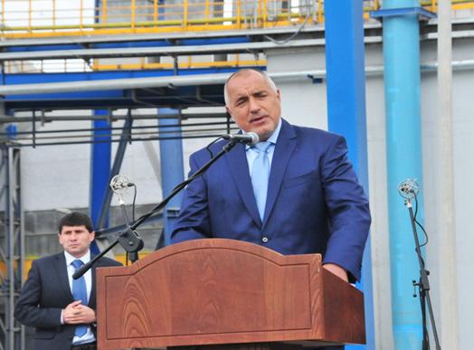 保加利亚总理发表讲话.jpg