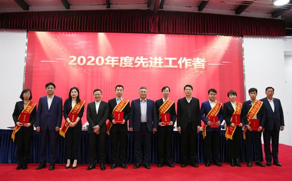 2020年度先进工作者-2.jpg